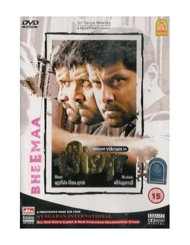 Bheema DVD