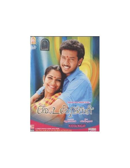 Koodal Nagar DVD