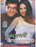 Attahasam DVD