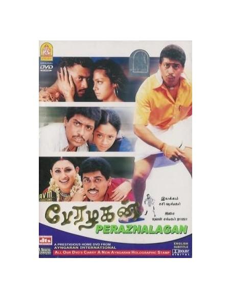 Perazhagan DVD