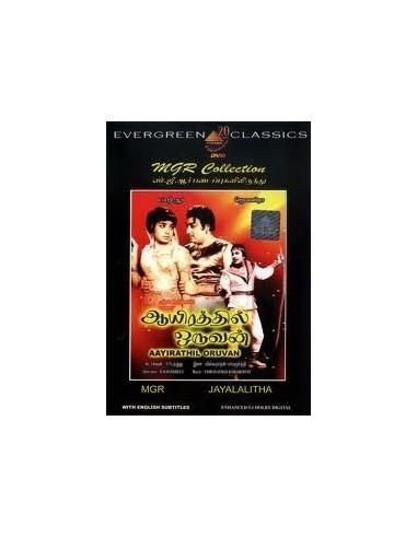 Aayirathil Oruvan DVD (1965)