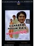 Kizhakea Pogum Rail DVD