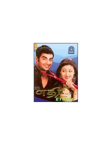 Ethiri DVD