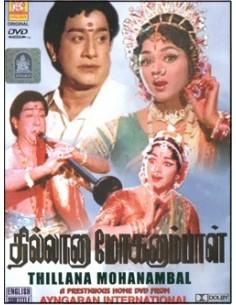 Thillana Mohanambal DVD