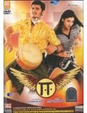 E DVD