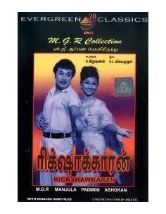Rickshawkaran DVD
