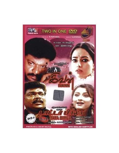 Ivann / Tata Birla - DVD