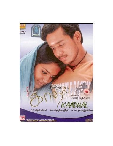 Kaadhal DVD