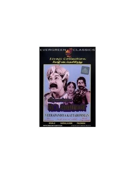 Veerapandiya Kattabomman DVD