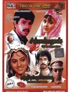 Chinnappadas / Manthira Punnagai - DVD