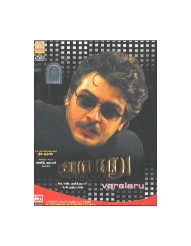 Varalaru DVD