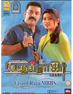 Vasool Raja MBBS DVD