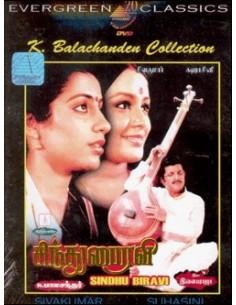 Sindhu Biravi DVD