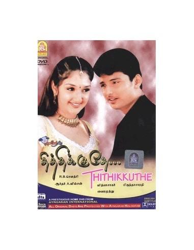 Thithikkuthe DVD