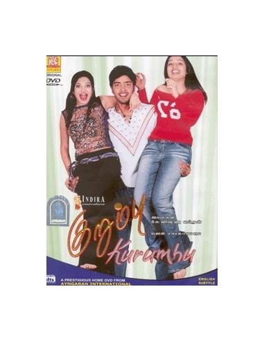 Kurumbu DVD