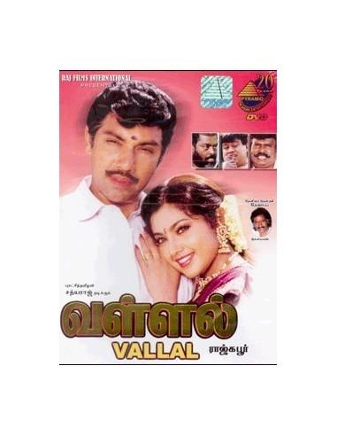 Vallal DVD
