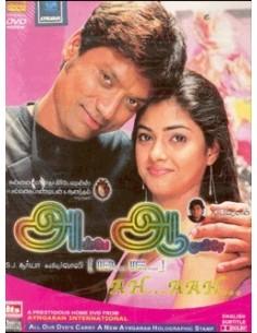 Ah Aah - Anbe Aaruyire DVD