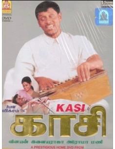 Kasi DVD