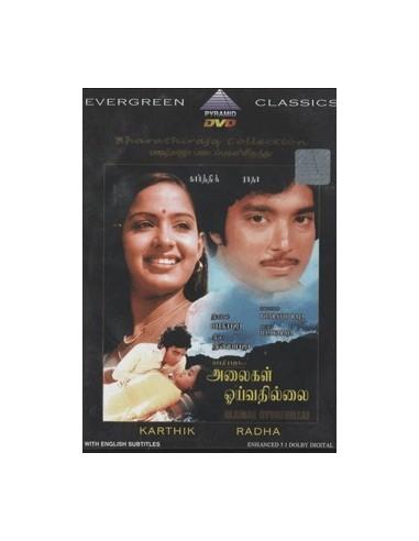 Alaigal Oyvathillai DVD