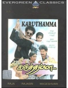 Karuthamma DVD
