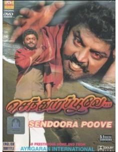Sendoora Poove DVD