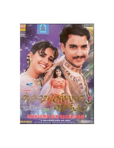 Varusamellam Vasantham DVD