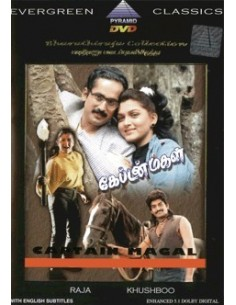 Captain Magal DVD