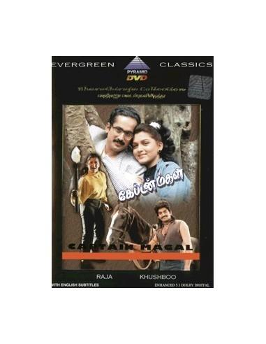 Captain Magal DVD
