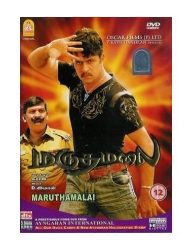 Maruthamalai DVD
