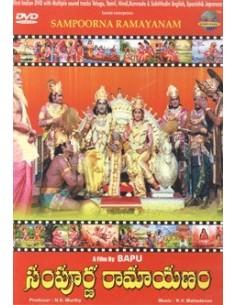 Sampoorna Ramayanam DVD