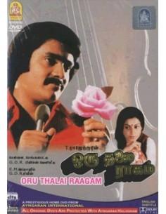 Oru Thalai Raagam DVD