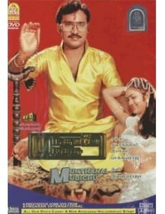 Munthanai Mudichu DVD