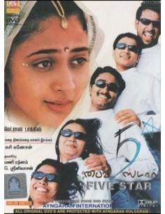 Five Star DVD