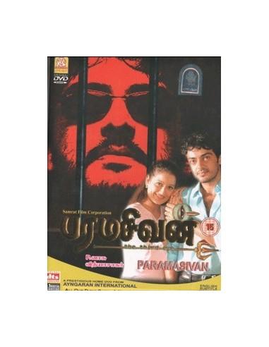 Paramasivan DVD