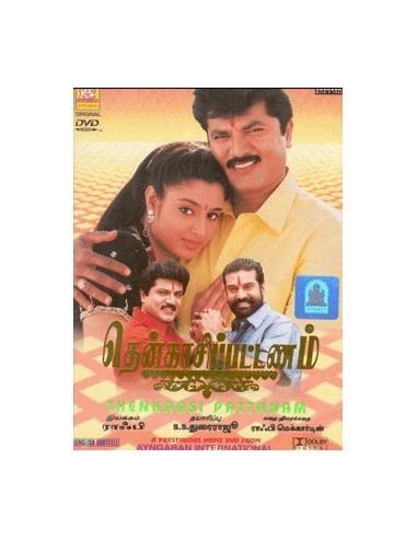 Thenkaasi Pattanam DVD