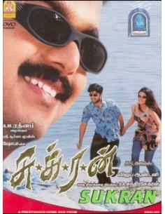 Sukran DVD