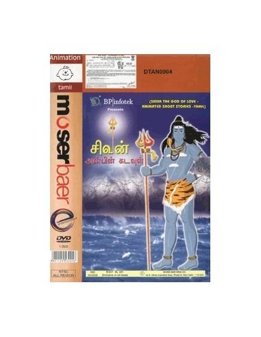 Shiva The God Of Love DVD