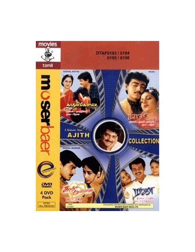 Ultimate Star Ajith Collection (Pack 4 DVD)