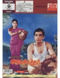 Arangetram DVD