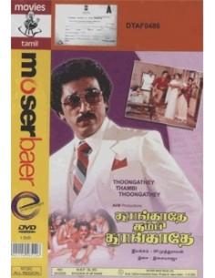 Thoongatey Thambi Thoongathey DVD