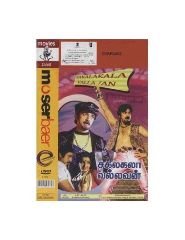 Sakalakala Vallavan DVD
