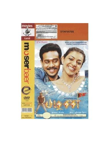 Pazhani DVD