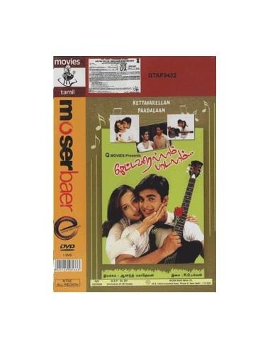 Kettavarellam Paadalaam DVD