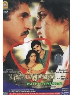Puthiya Mugam DVD