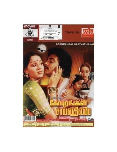 Gopurangal Saivathillai DVD