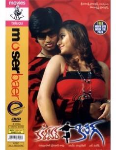 Kalavar King - Collector 2 DVD