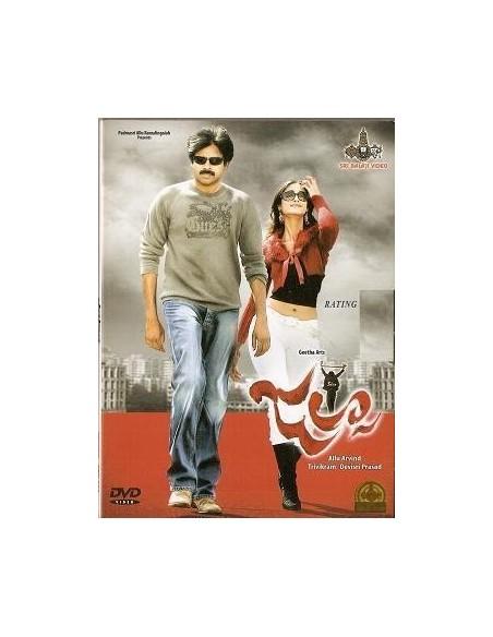 Jalsa DVD