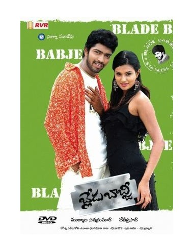 Blade Babjee DVD