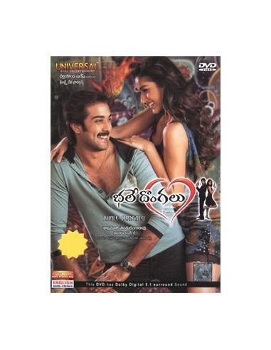 Bhale Dongalu DVD