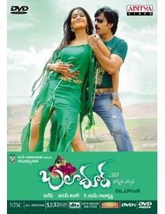 Baladhoor DVD